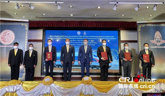 中泰高铁合作项目一期施工协议签署