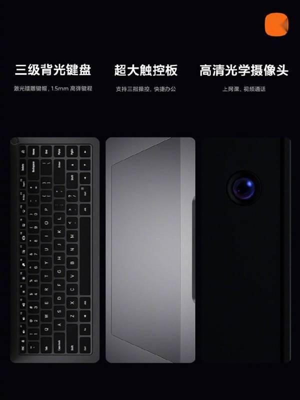 小米笔记本Pro15发布 6000元价位唯一3.5K OLED大师屏的照片 - 5