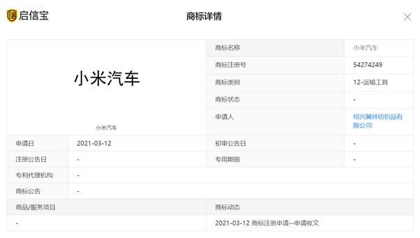 拉菲登陆平台-首页【1.1.0】