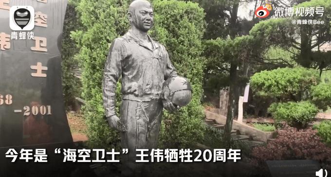 直播app:泪目!烈士王伟墓前有人送来航母模型,你若记得81192,他便不悔……