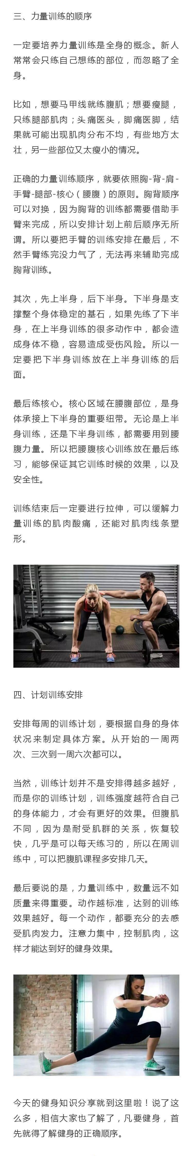 菲娱待遇-首页【1.1.45】
