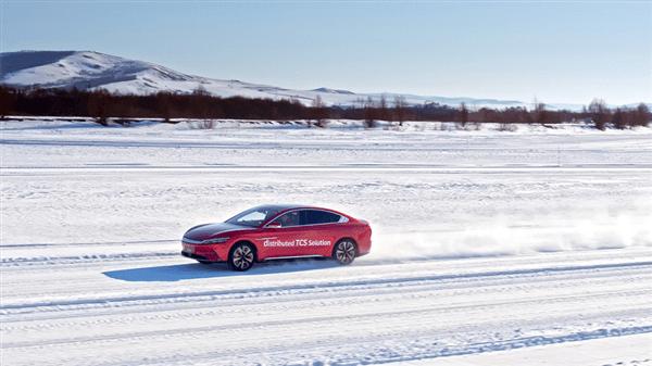 联手博世 比亚迪汉EV dTCS全球首发!让车轮基本不打滑的照片 - 5