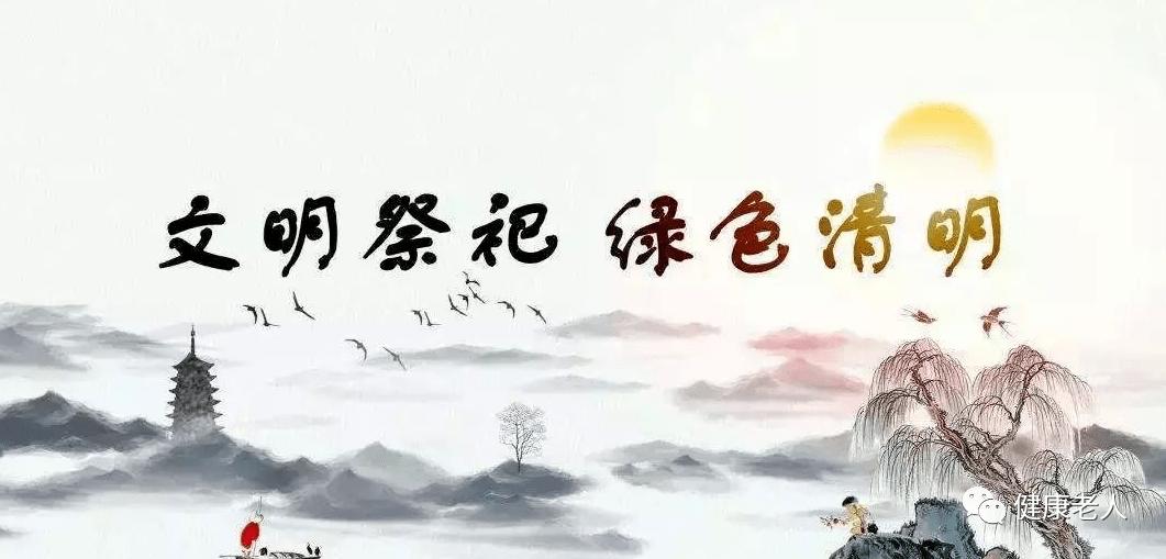 拉菲8娱乐招商-首页【1.1.9】