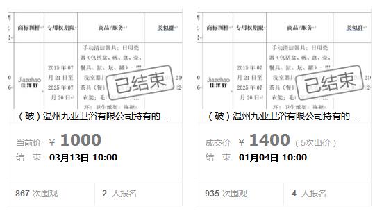 菲娱代理主管-首页【1.1.2】