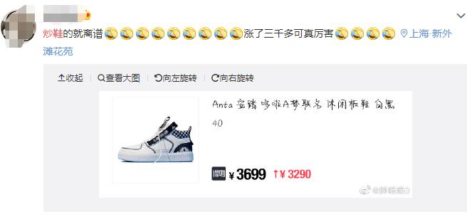 涨疯了!鞋贩子奔向国产品牌,李宁球鞋原价1499元卖48889元,有人几天赚一辆车  第4张