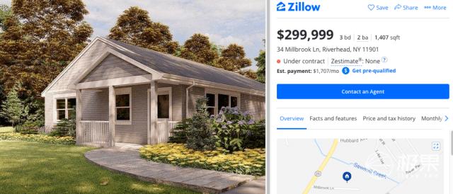 """3D打印房屋开卖!2天""""打出""""一套房,价格逆天,还要盖到月球...  第9张"""