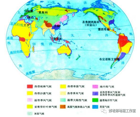 【地理探究】不说不知道,世界上居然还真有热带海洋性气候,而且只存在这几个地方!!!  第12张