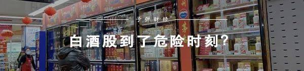 天顺娱乐总代-首页【1.1.7】  第11张