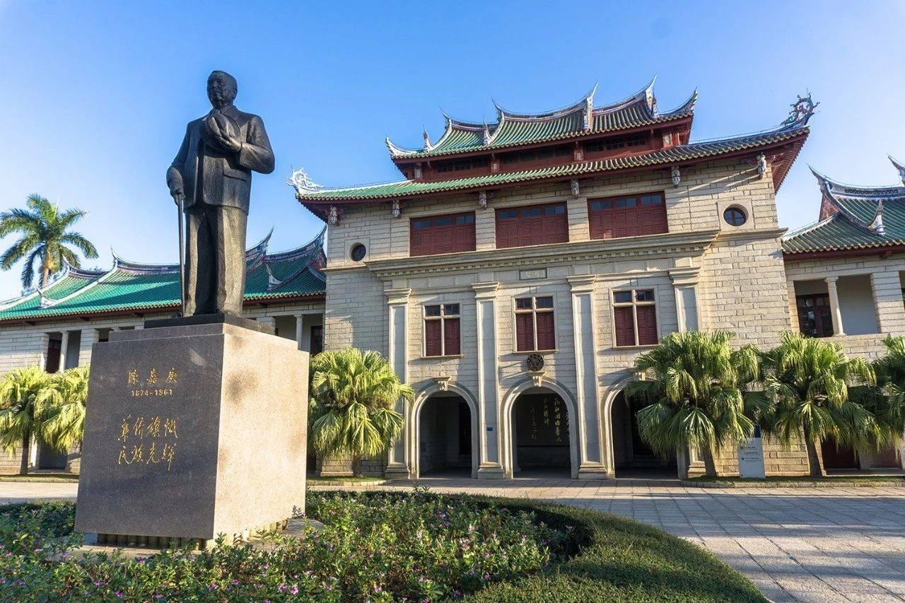 大学何为 厦门大学校长张荣:开放办学是建一流大学必由之路