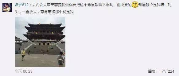 拉菲8招商-首页【1.1.5】