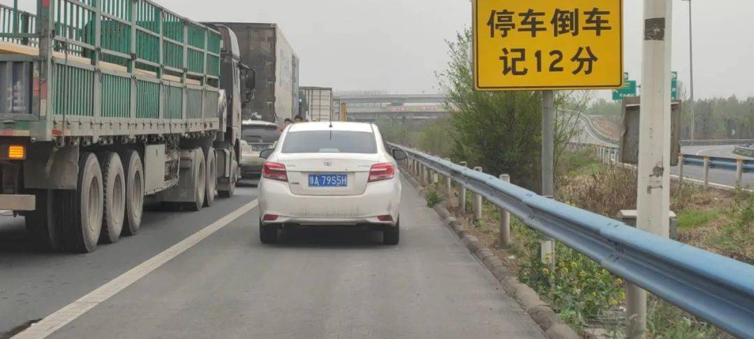 @郑州人,这些高速易堵点圈给你了,注意避开返程高峰!