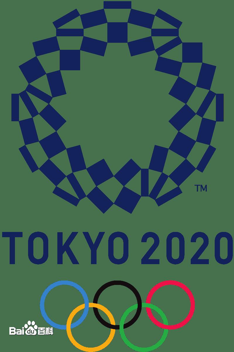 【1017丨国际】朝鲜宣布不参加东京奥运会