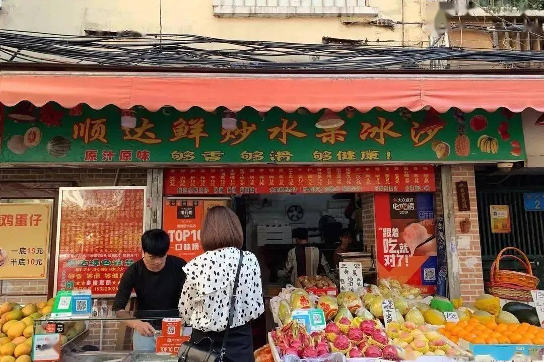 广州人的宝藏美食胜地,原来还有这3个!