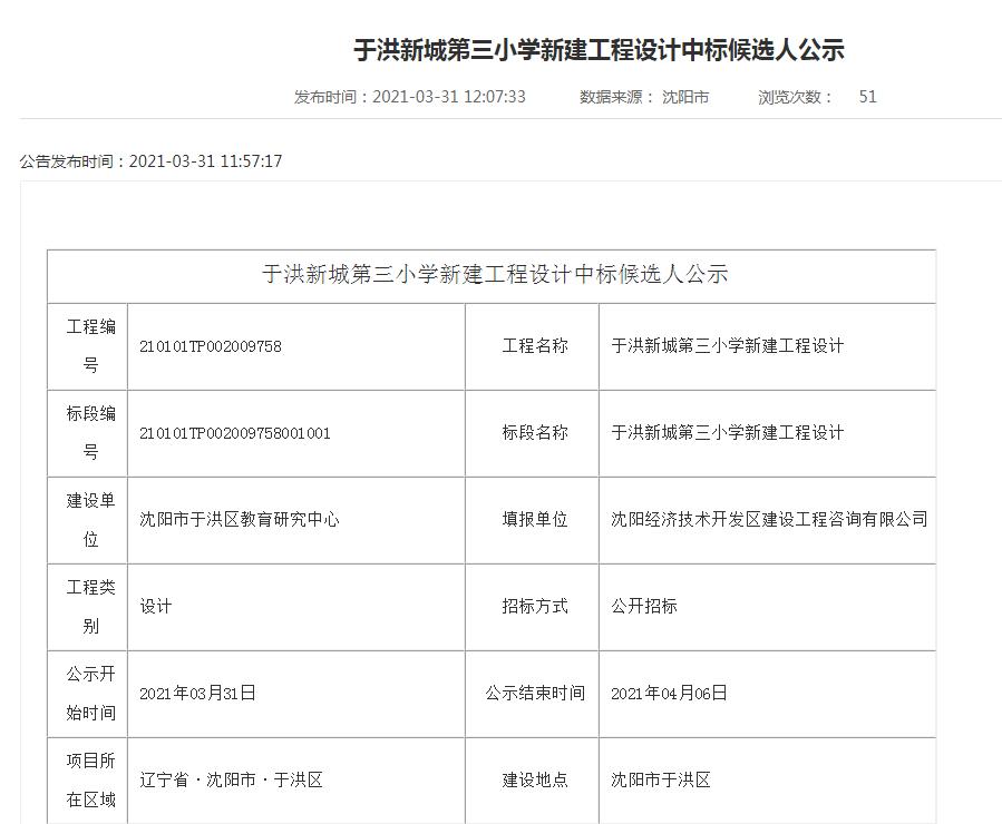 赢咖4-首页【1.1.5】