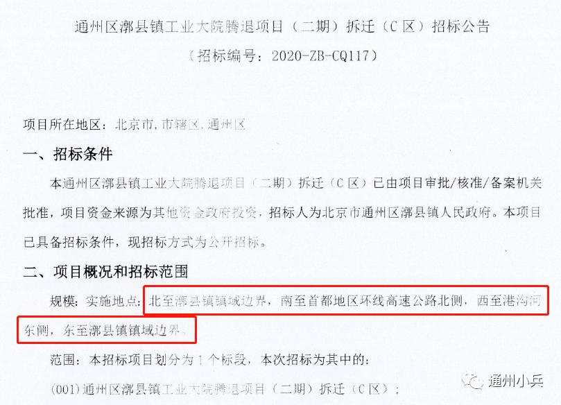 星辉待遇-首页【1.1.9】