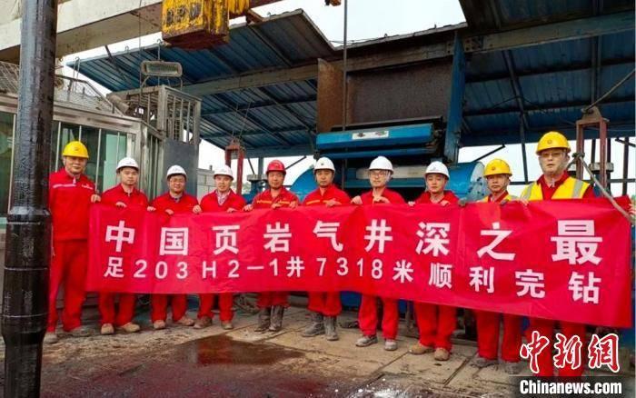 7318米!中国最深页岩气井顺利完钻