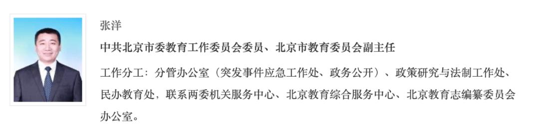 无极5招商-首页【1.1.3】