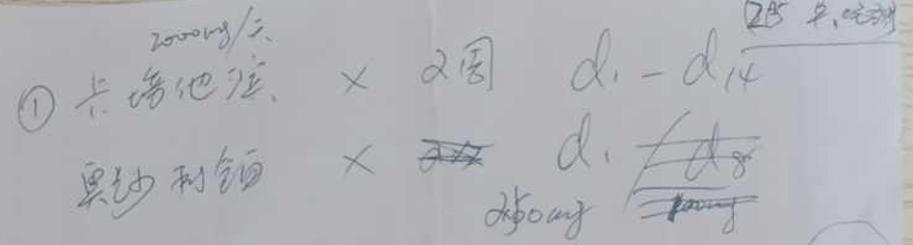医生实名质疑上海三甲医院肿瘤治疗方案,致患者花费翻10倍
