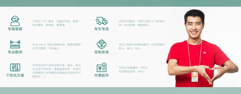 小米电视:向超高端机型推送超高端广告 网友不满:看广告还分三六九等?
