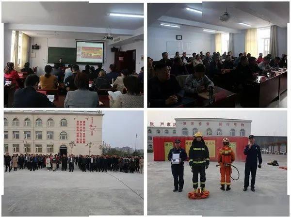 鹤壁消防走进党校开展消防安全知识培训演练