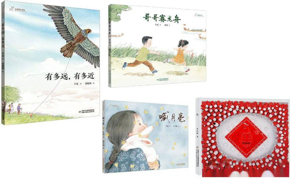 新书速递|把节日装在故事里,和孩子一起探寻几千年的文化记忆
