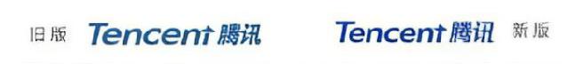 """雷军回应网友吐槽小米新logo,15个品牌告诉你啥是""""微调""""  第15张"""