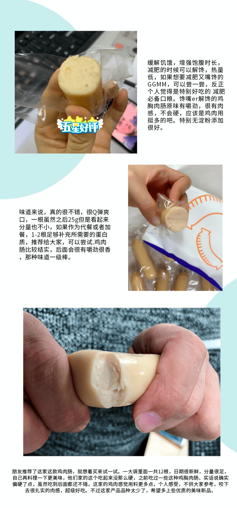 天顺app-首页【1.1.1】  第17张
