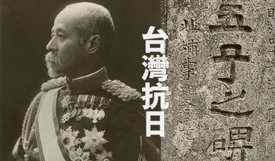 台湾民主国:甲午战争后的宝岛军民抗日记