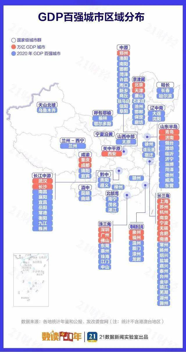 龙岩市gdp2020_2016 2020年龙岩市地区生产总值 产业结构及人均GDP统计