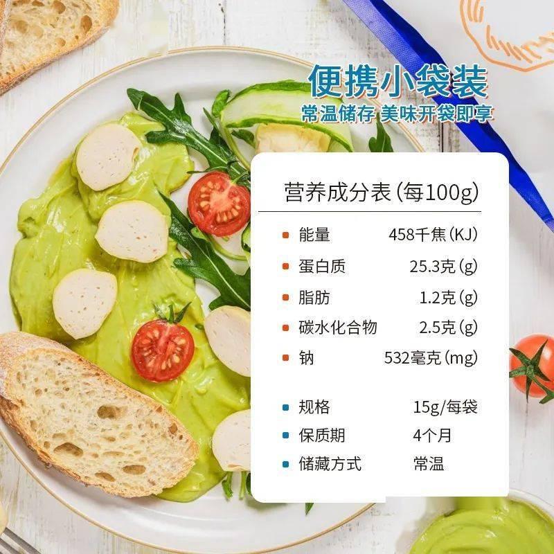 天顺app-首页【1.1.1】  第27张