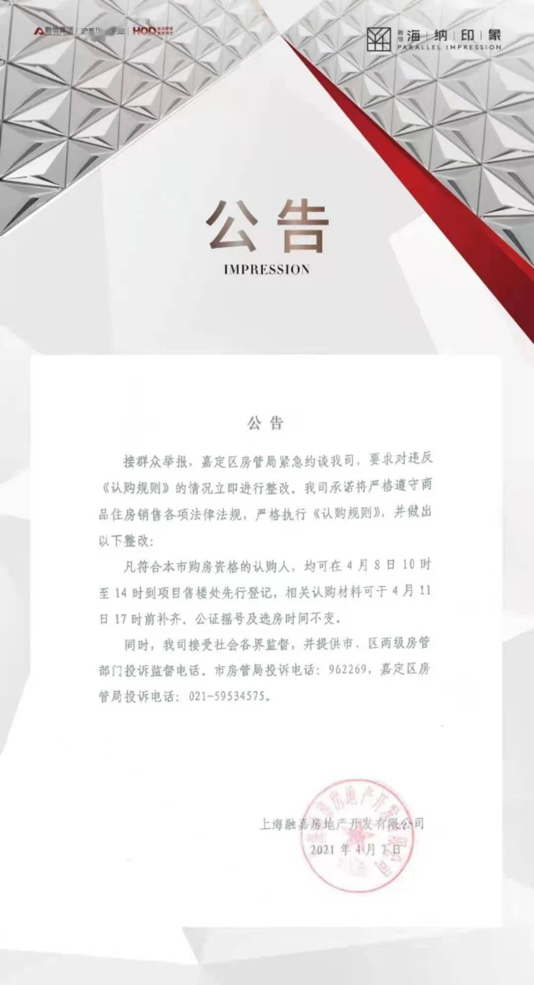 沐鸣直属-首页【1.1.1】