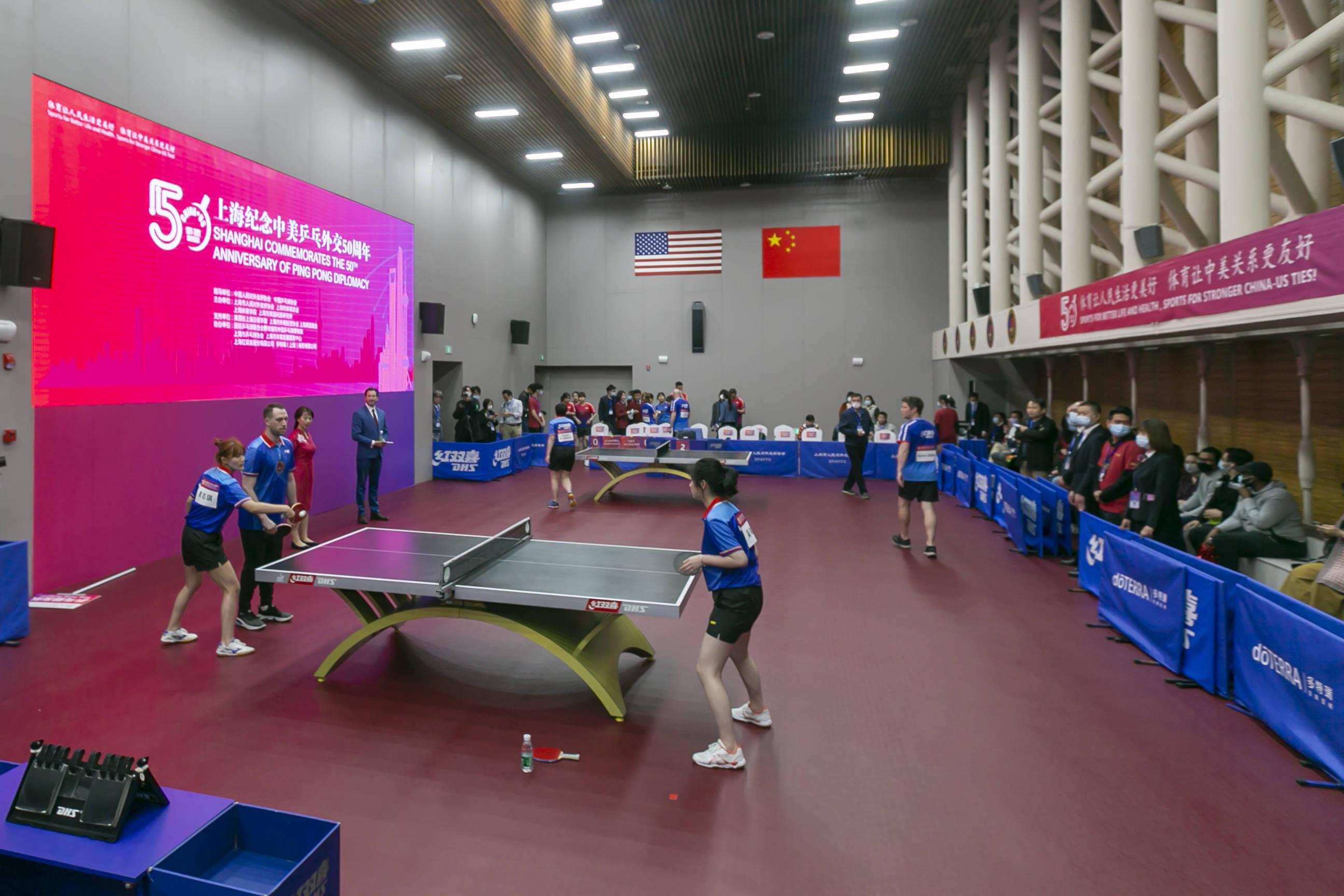上海纪念中美乒乓外交50周年