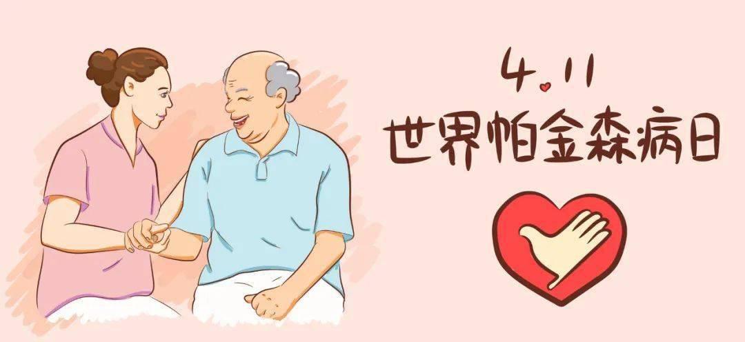 菲娱4官网-首页【1.1.15】