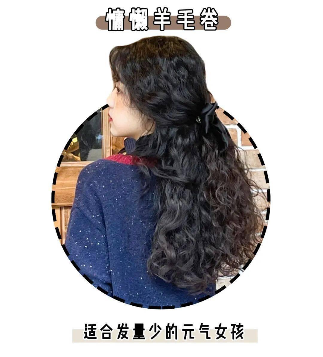 巨显脸小的60款发型,UWIN电竞长短发都有!堪比整容!!