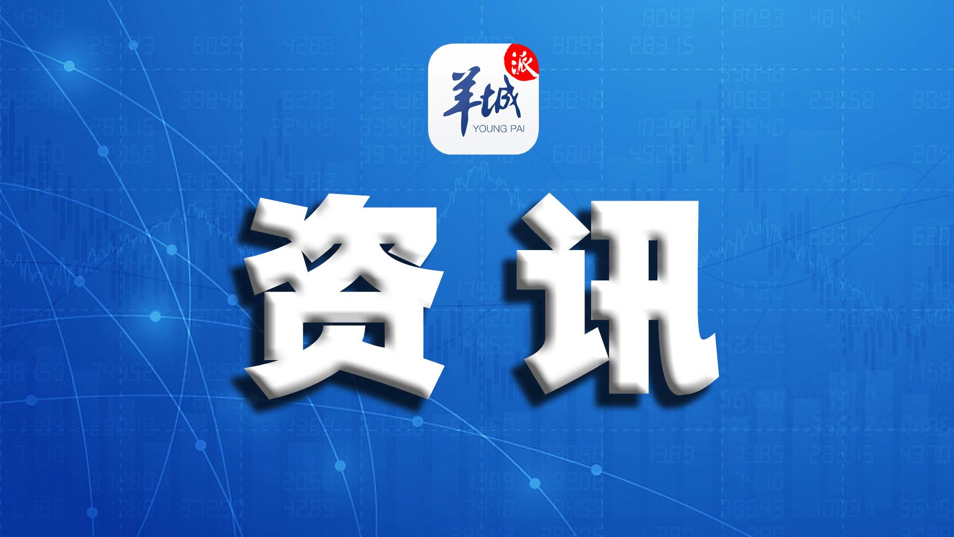 2021广东高考专项计划启动,省属16所高校招收2150人
