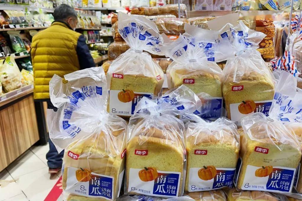 沈阳首富靠卖面包赚了 301 亿