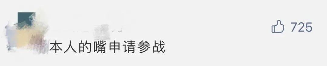 """四川这所学校成立""""燃面学院""""后,各地""""王牌美食""""申请出战!"""