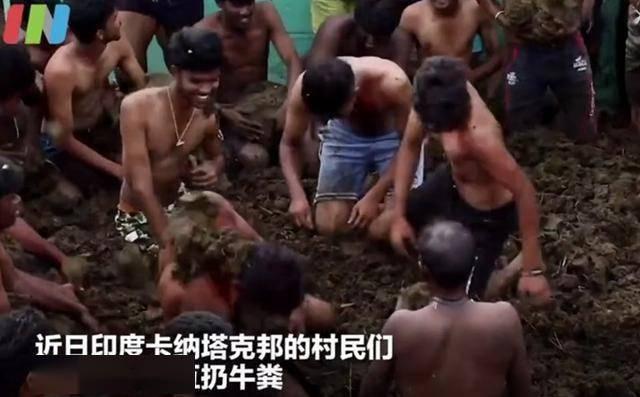 印度上千村民互扔牛粪送祝福,粪便满天飞
