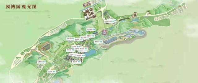 """五一黄金假期游玩更轻松 京东智能城市为园博园设计""""智慧智能名片"""""""
