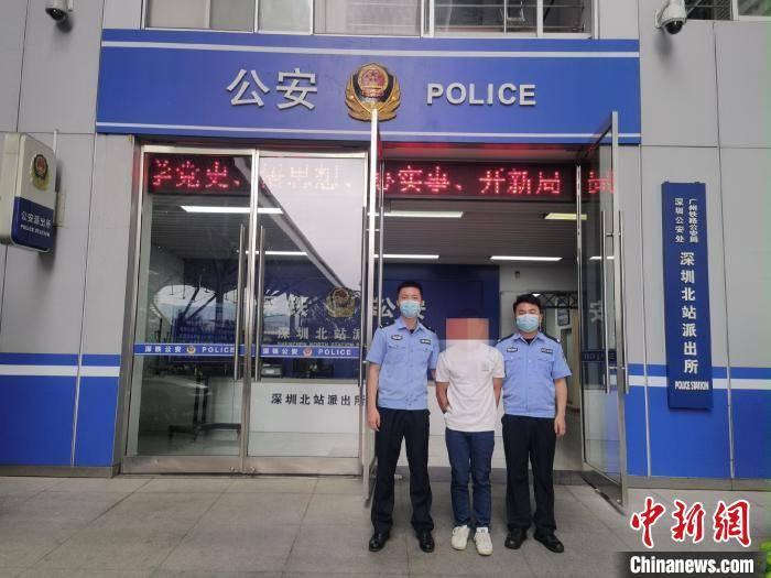一男子因错过检票时间打砸深圳北站检票口被刑拘