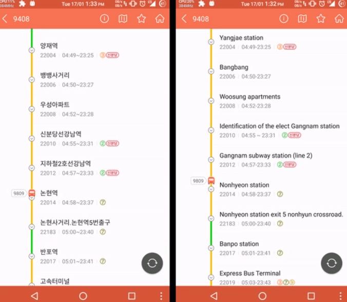 谷歌有望为 Android 12 带来 App 自动适配多国语言功能
