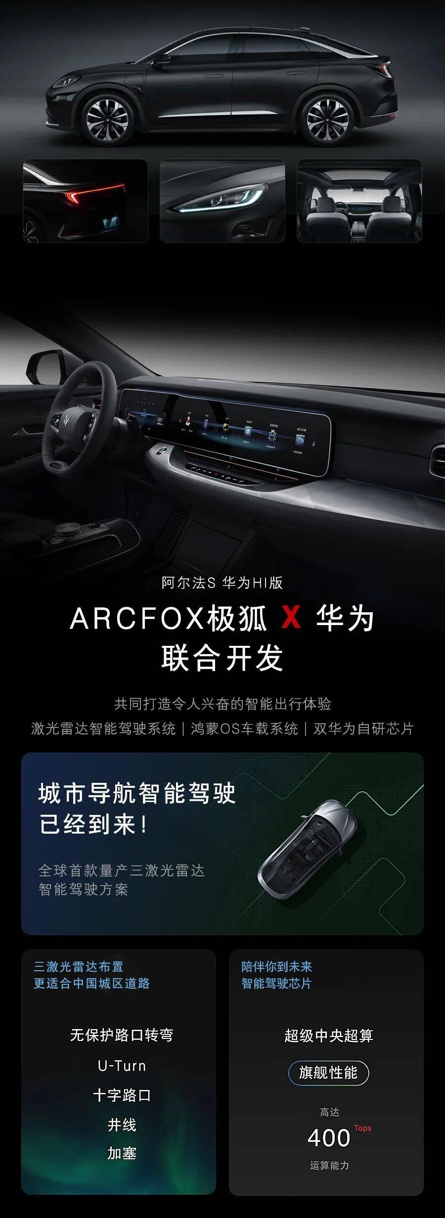 Huawei inside第一车令华为员工泪目:背后是数不清的英雄的照片 - 3