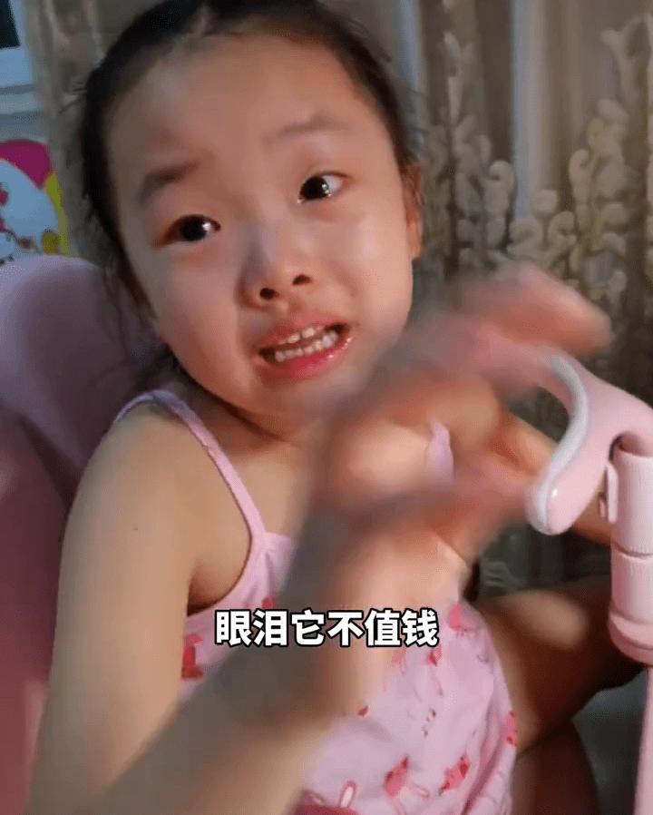 妈妈布置额外作业女儿气哭!