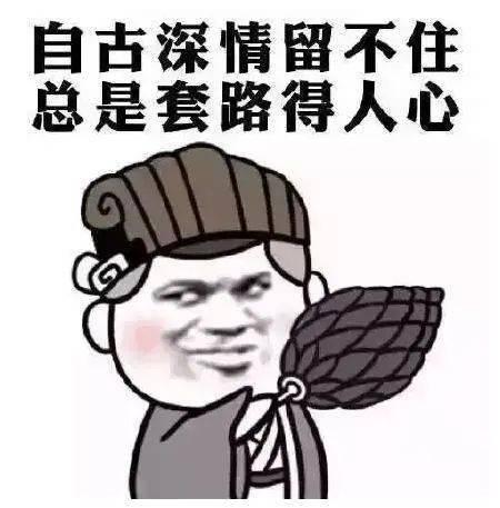 揭秘!广州学位房,还能火多久