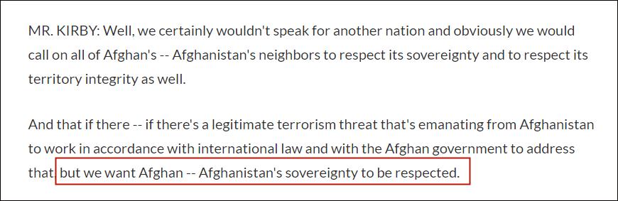 讲个笑话:美国防部让别人尊重阿富汗主权