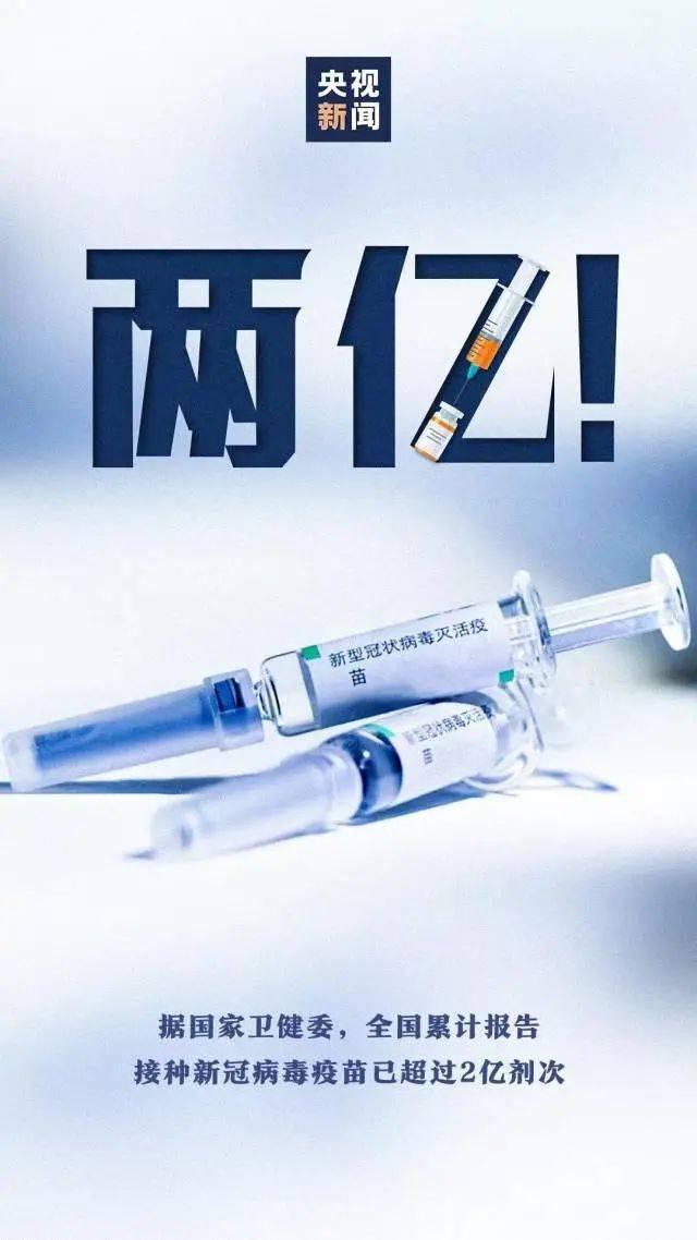 医院检验人员接种疫苗后仍感染,原因找到了!