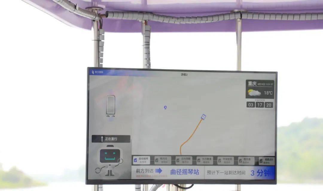 是拥有行业最长无人驾驶里程数和全球首个水面无人驾驶数据集的国家级高新技术企业无人车 无人车 第1张