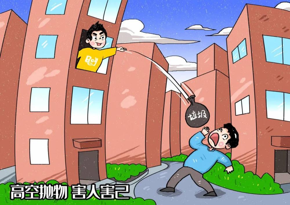 男子半个多小时从25楼连扔3次垃圾:心情不好想减压