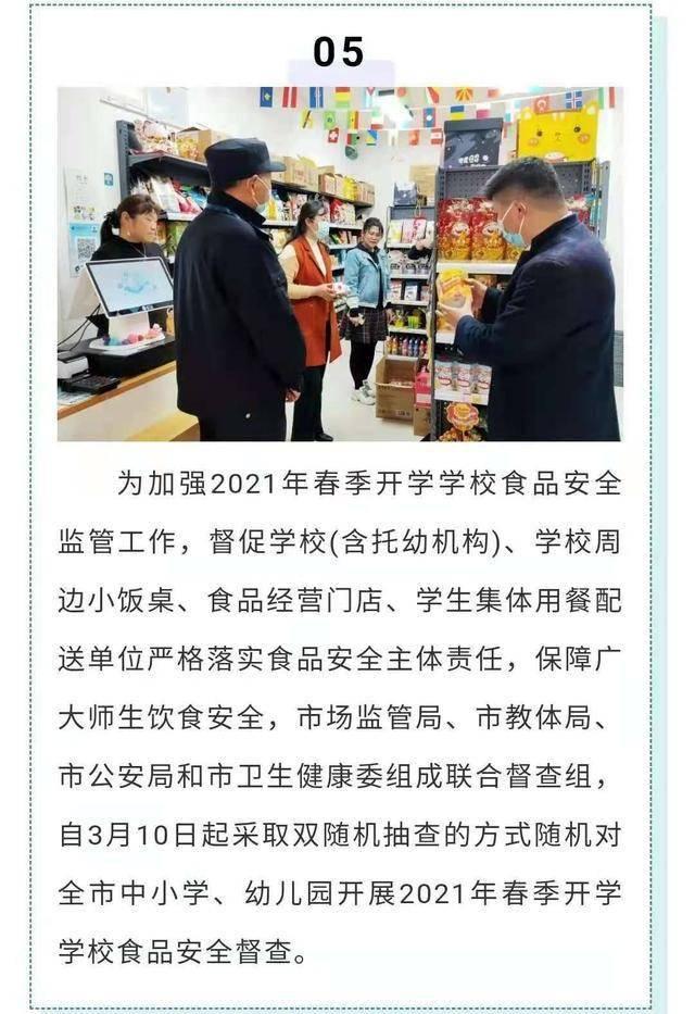 安徽宁国一幼儿园现问题食物:3月曾接受食品安全突击检查,多名前员工表示此前无类似问题
