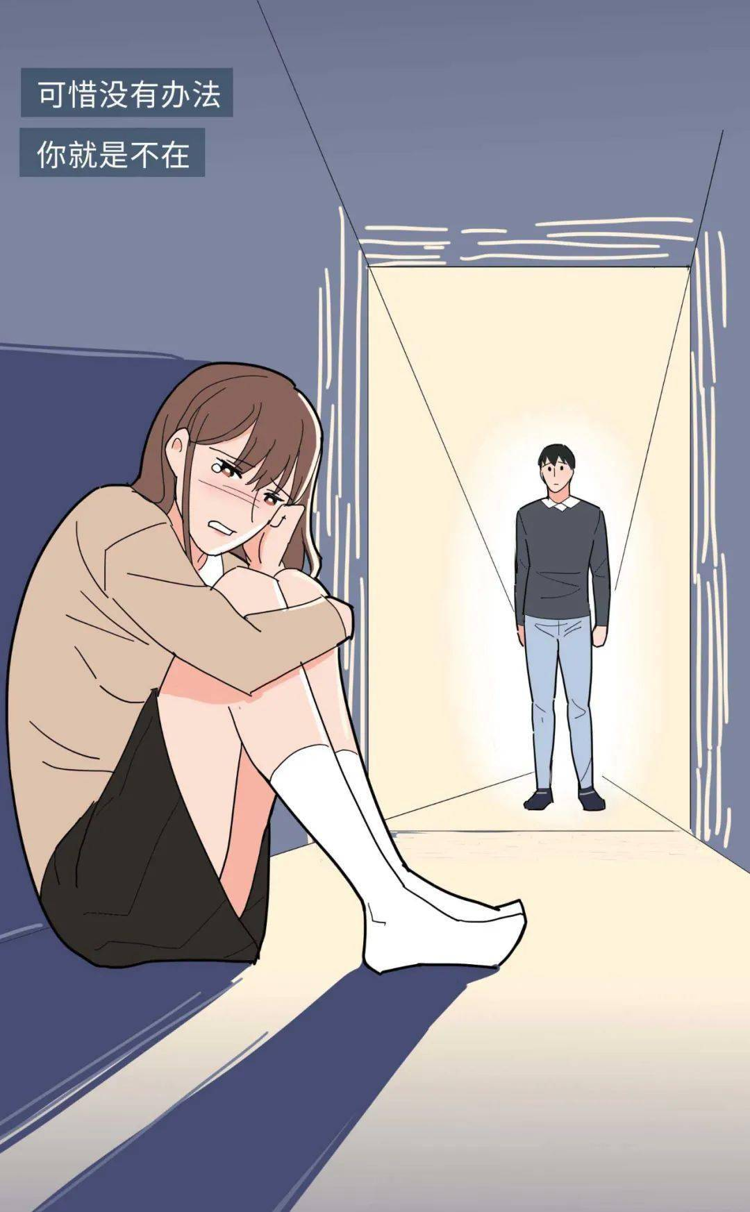 情侣多久吵架一次正常 情侣一个月吵架几次正常